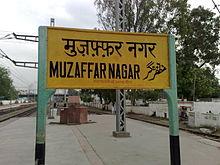 car loan Muzaffarnagar