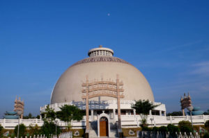 Home Loan Nagpur