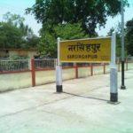 Used Car Loan Narsinghpur