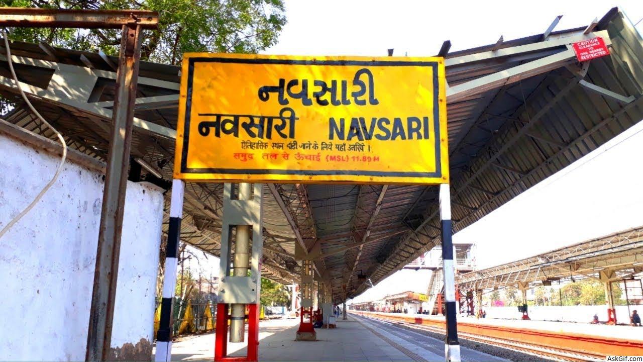 personal loan Navsari