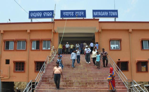 Gold Loan Nayagarh