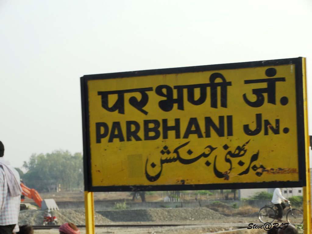 Personal Loan Parbhani