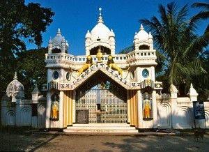 personal Loan Pathsala