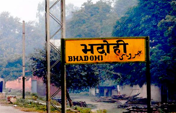 Personal Loan Bhadohi