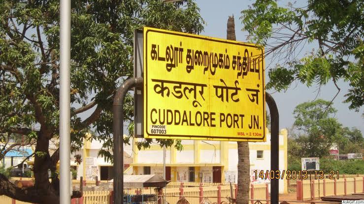 Personal Loan Cuddalore