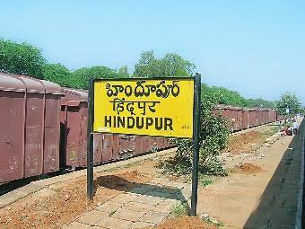 Personal loan Hindupur