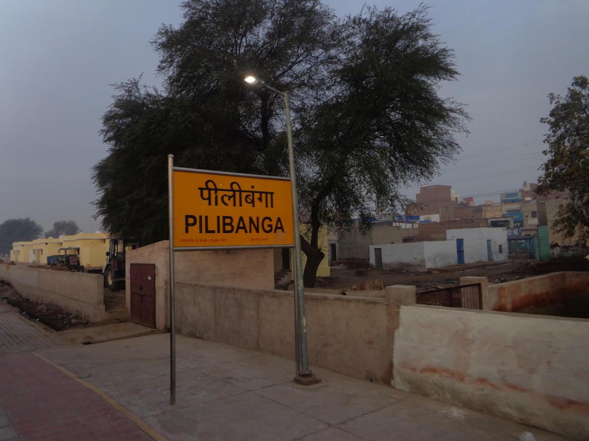 Personal Loan Pilibanga