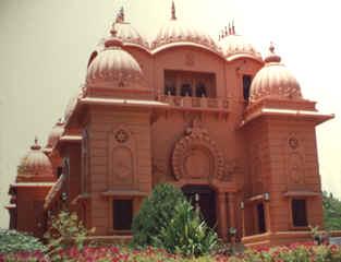 Home Loan Rajkot