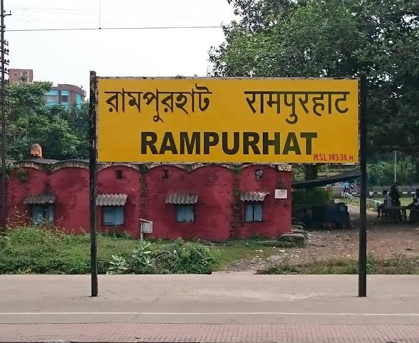 Personal loan Rampurhat