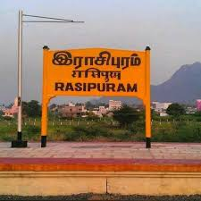पर्सनल लोन रासीपुरम