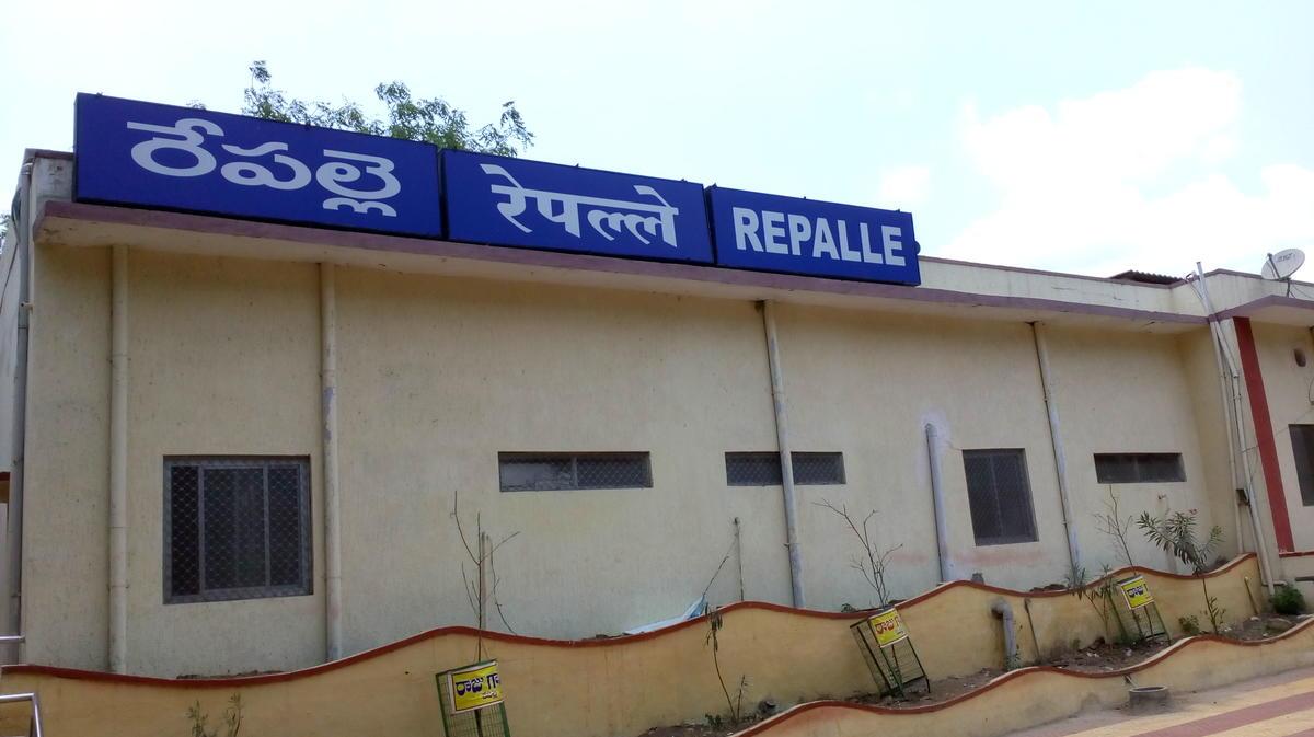 Personal Loan Repalle