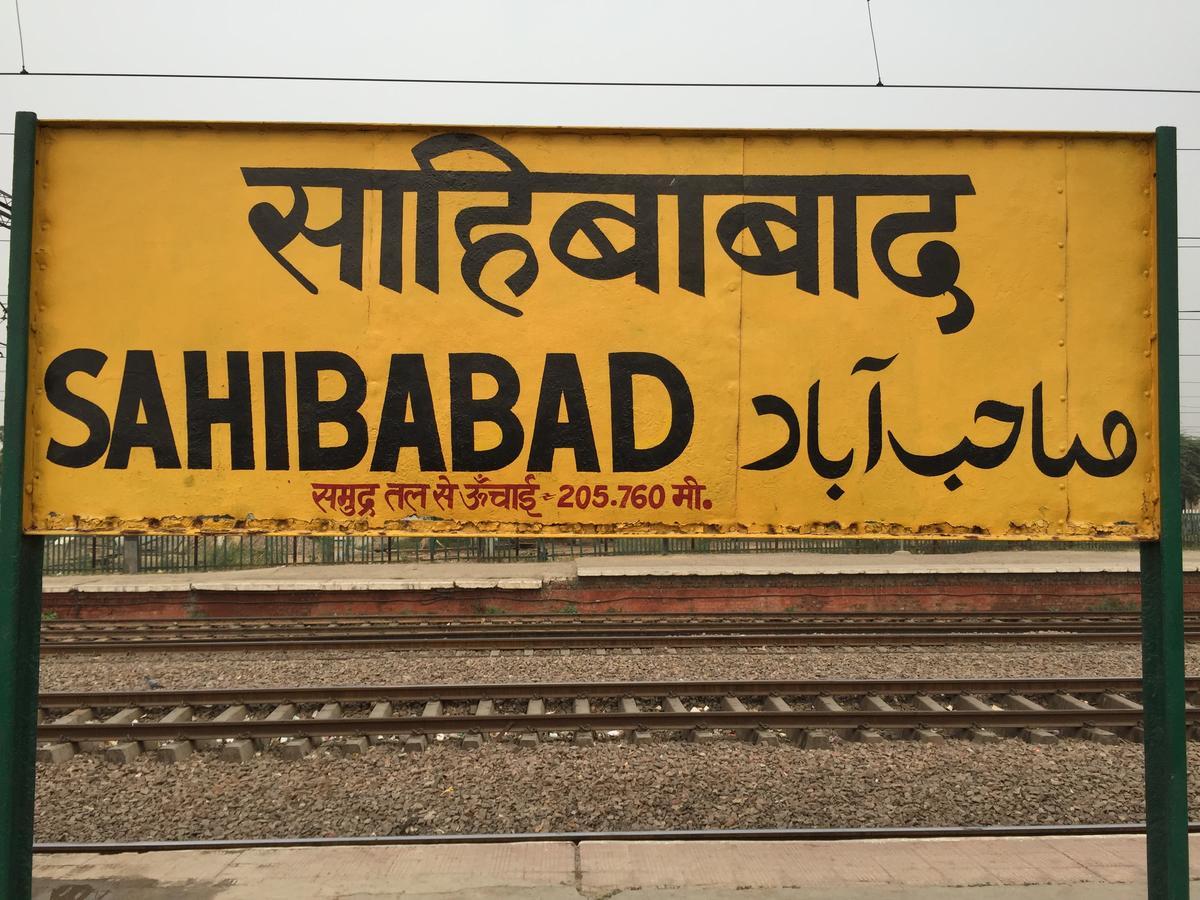 Personal Loan Sahibabad