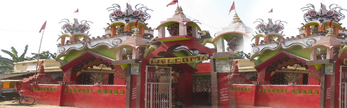 Gold Loan Samastipur