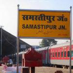 Used Car Loan Samastipur