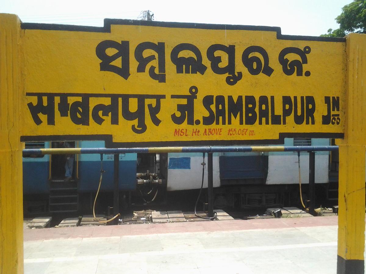 personal Loan Sambalpur