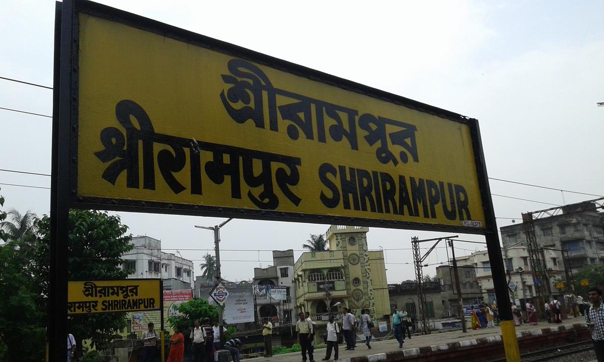personal loan Serampore