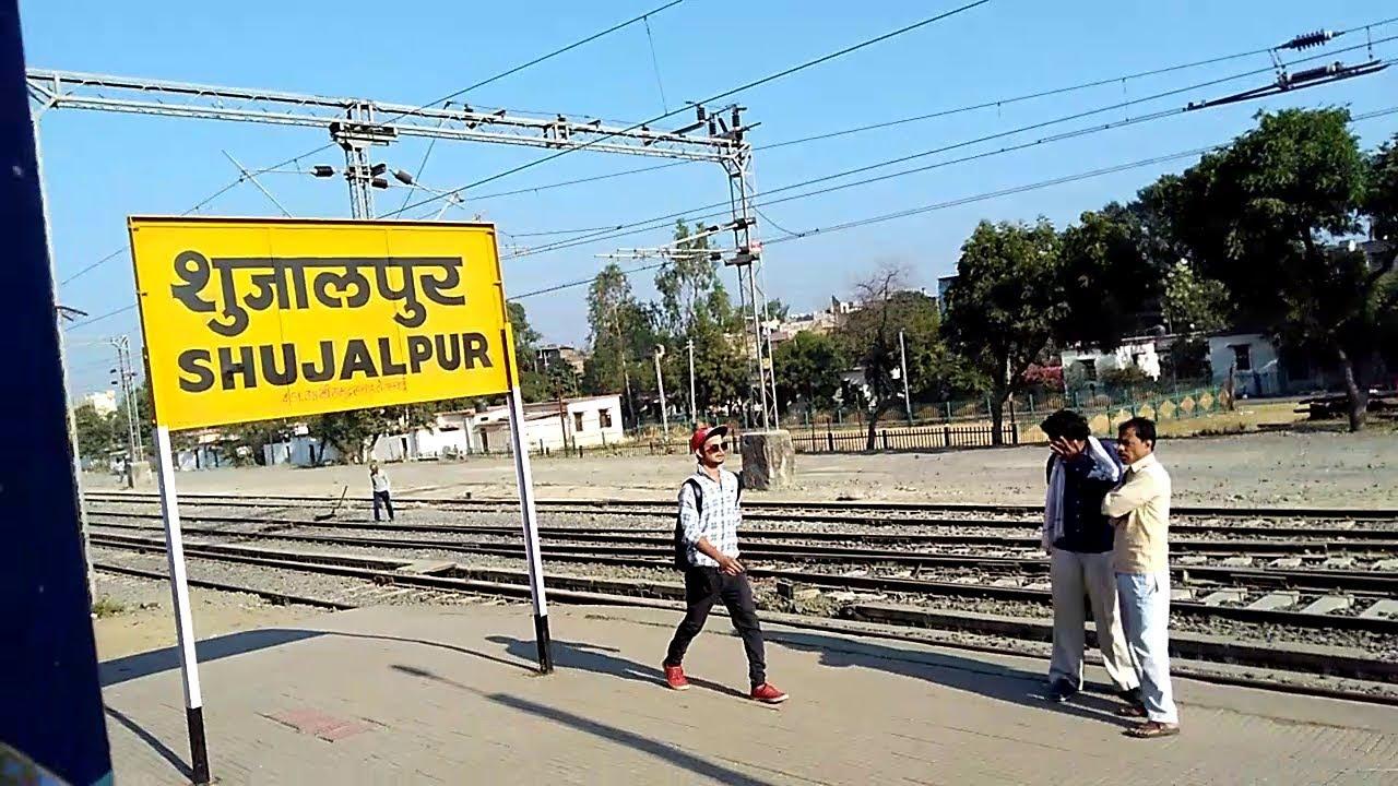 Personal Loan Shujalpur