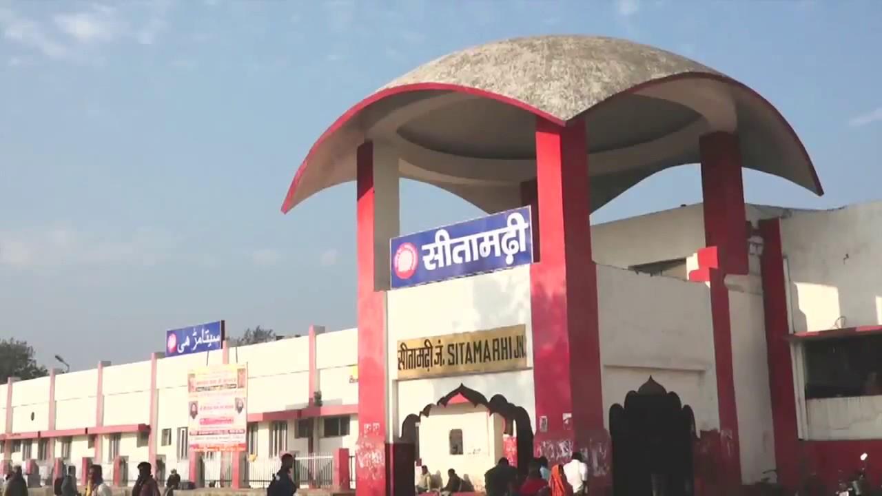 Personal Loan Sitamarhi