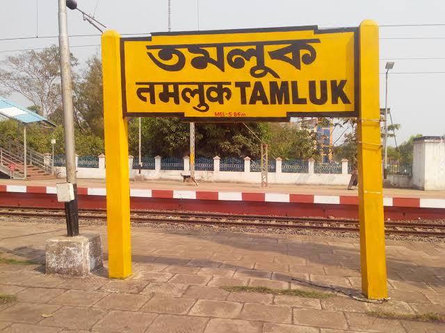 Personal loan Tamluk