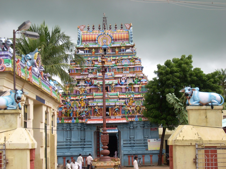 Gold Loan Thiruthuraipoondi