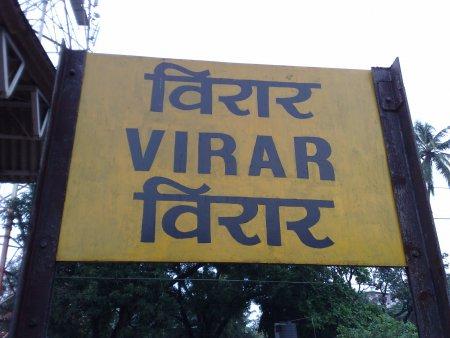 Car loan Virar