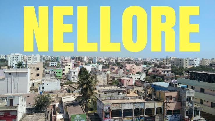 personal loan Nellore