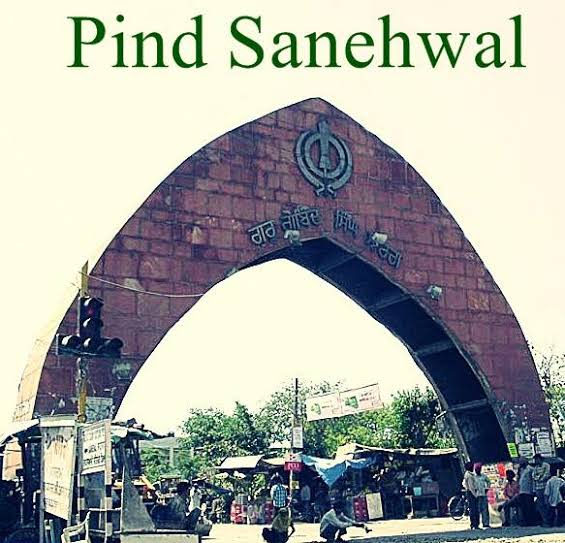Personal Loan Sahnewal