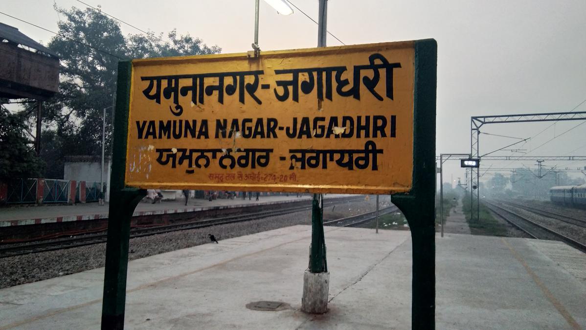 Gold Loan Yamunanagar