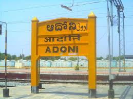 Personal Loan Adoni