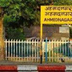 Used Car Loan Ahmednagar