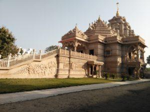 Gold Rate in Ahmednagar