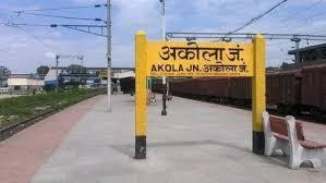 Gold Loan Akola