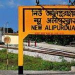 Used Car Loan Alipurduar