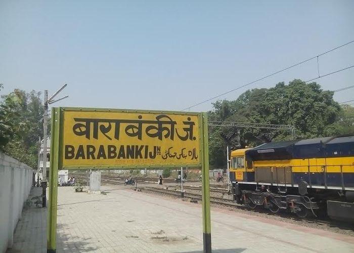 Personal loan barabanki