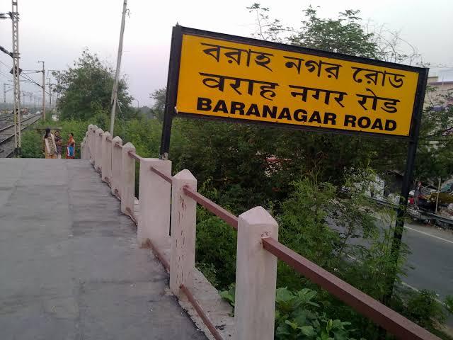 Personal Loan Baran