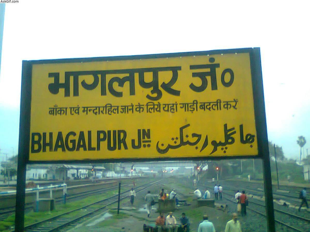 gold loan Bhagalpur