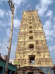 Personal Loan Bhimavaram