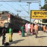 Two wheeler Loan Bulandshahar