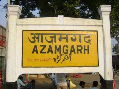 Car loan Azamgarh