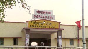 car loan gopalganj