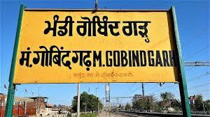 Personal loan mandi gobindgarh