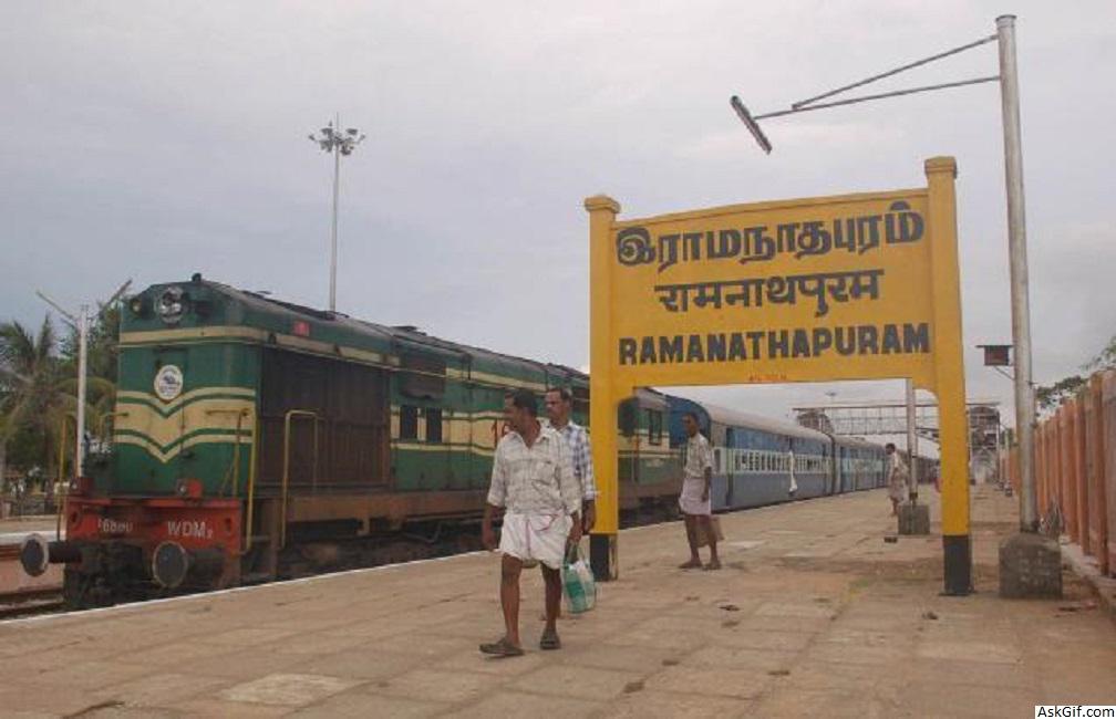 Car Loan Ramanathapuram