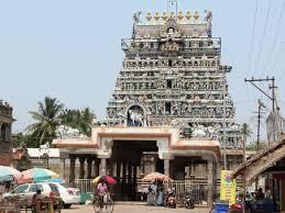 Gold Loan Cuddalore