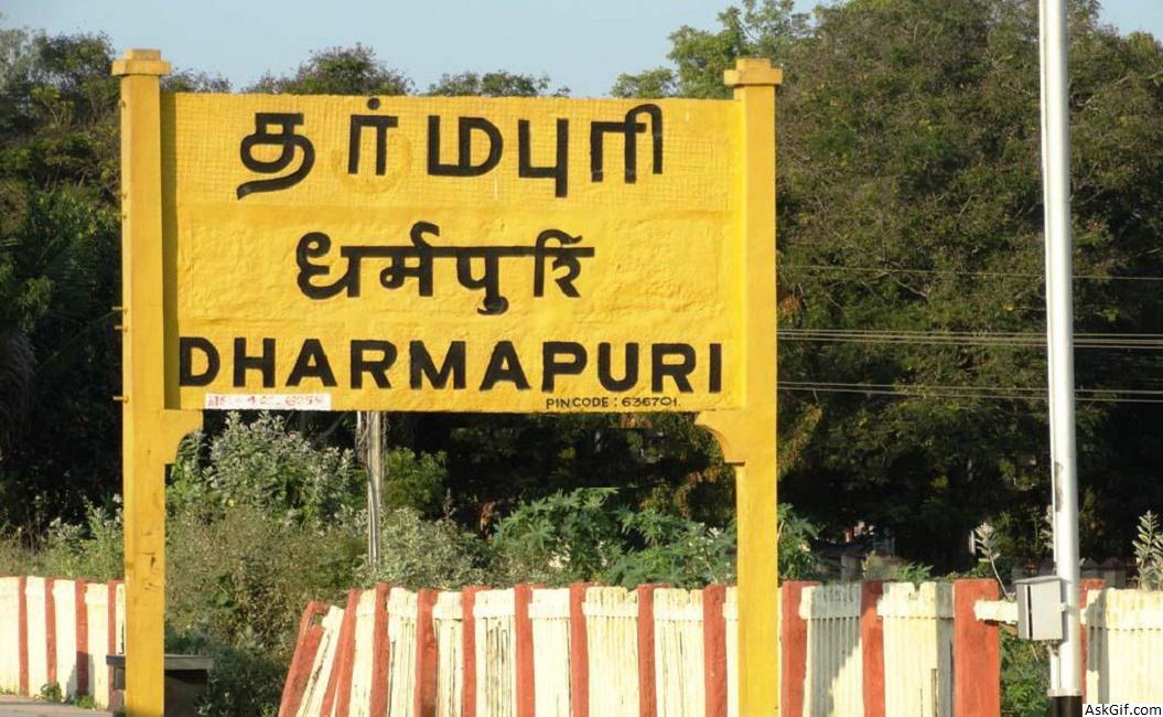 car loan dharmapuri