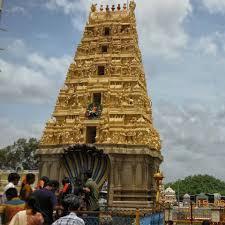 Gold Loan Doddaballapur