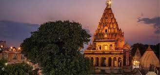 Gold Loan Ujjain