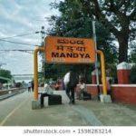 Used Car Loan Mandya