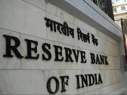 RBI to sell bonds for Rs 10,000 crore next week to Crush liquidity
