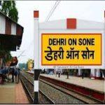 used car loan dehri