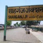used car loan shahganj